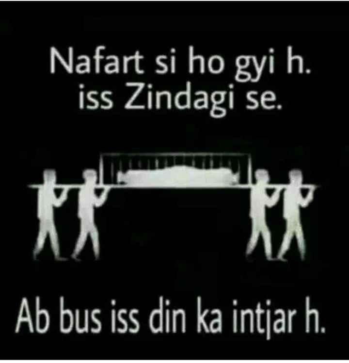 sad photo - Nafart si ho gyi h . iss Zindagi se . Ab bus iss din ka intjar h . - ShareChat