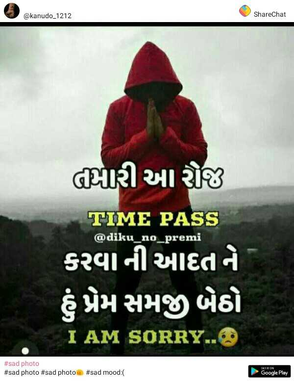 sad photo - @ kanudo _ 1212 ShareChat Wારી આ રીંછ TIME PASS @ diku _ no _ premi કરવાની આદતને હૃપ્રેમ સમજી બેઠો I AM SORRY . . # sad photo # sad photo # sad photo # sad mood : ( Google Play - ShareChat