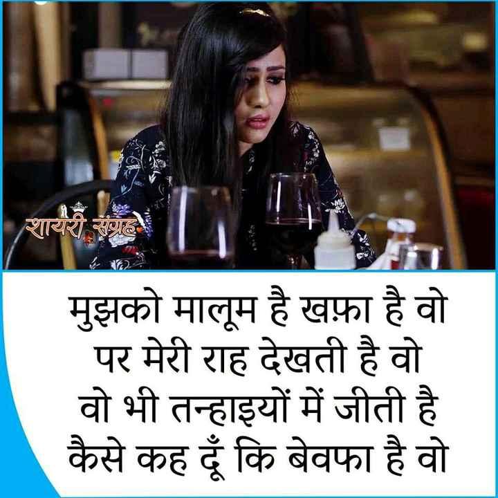 sad photo - ShareChat