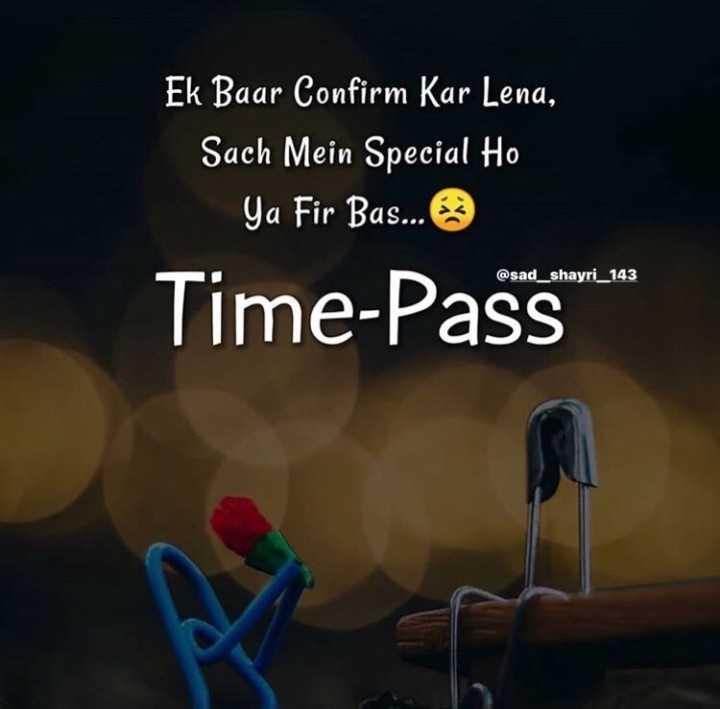 😔 sad queen 😔 - Ek Baar Confirm Kar Lena , Sach Mein Special Ho Ya Fir Bas . . . @ @ sad _ shayri _ 143 Time - Pass - ShareChat