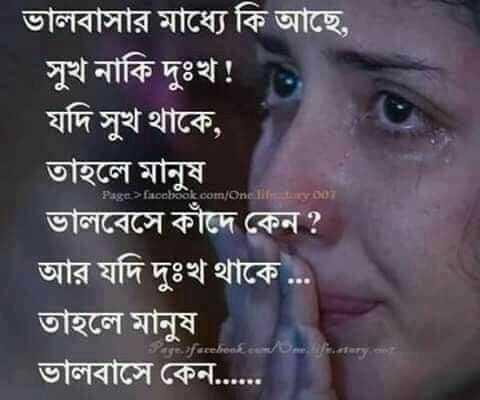 sad sad😔😔 - ShareChat