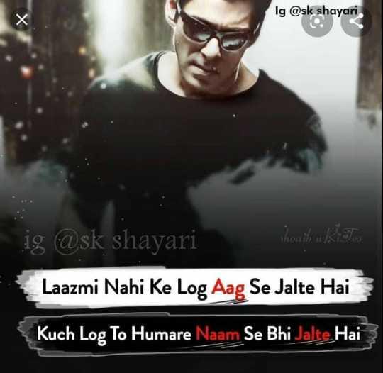 Salman ❤️❤️❤️ - Ig @ sk shayari ig @ sk shayari shoaib ukitos Laazmi Nahi Ke Log Aag Se Jalte Hai Kuch Log To Humare Naam Se Bhi Jalte Hai - ShareChat