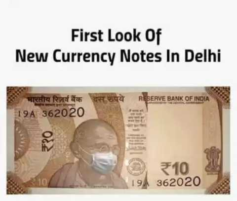 save environment - First Look of New Currency Notes In Delhi दस रुपये RBERVE BANK OF INDIA भारतीय रिजर्व बैंक 19A 362020 20 10 19A 362020 - ShareChat
