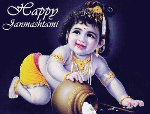 sc/st - Happy Janmashtami - ShareChat