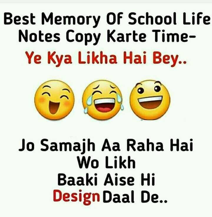 school life Images Attitude girl 😎😎😎👑👑👑 - ShareChat - Funny