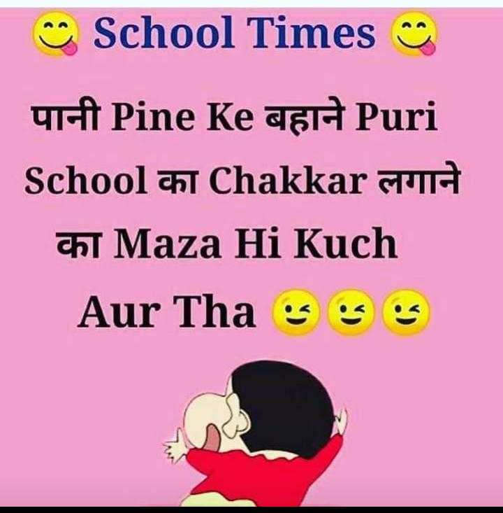 school life missss Images Nikita Chand Deopa - ShareChat