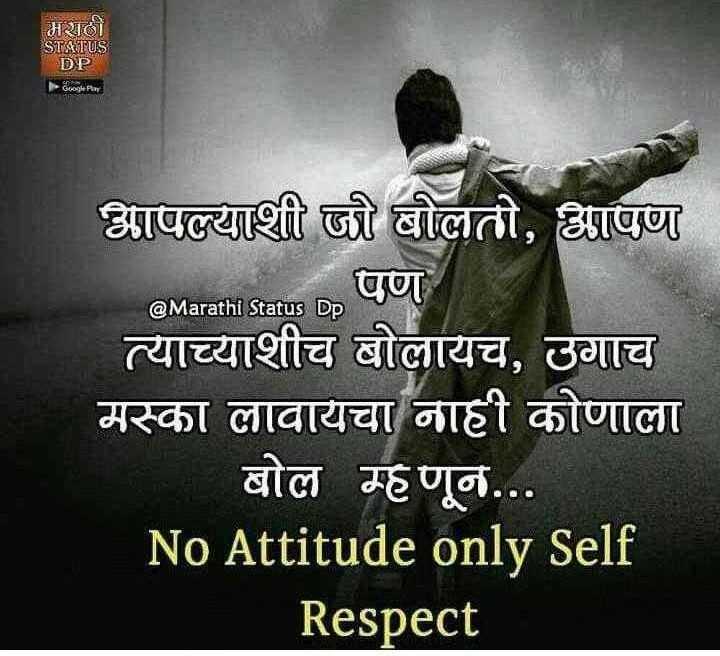 Self Respect Images Papa Ki Princess Mammy Ki Lado Sharechat