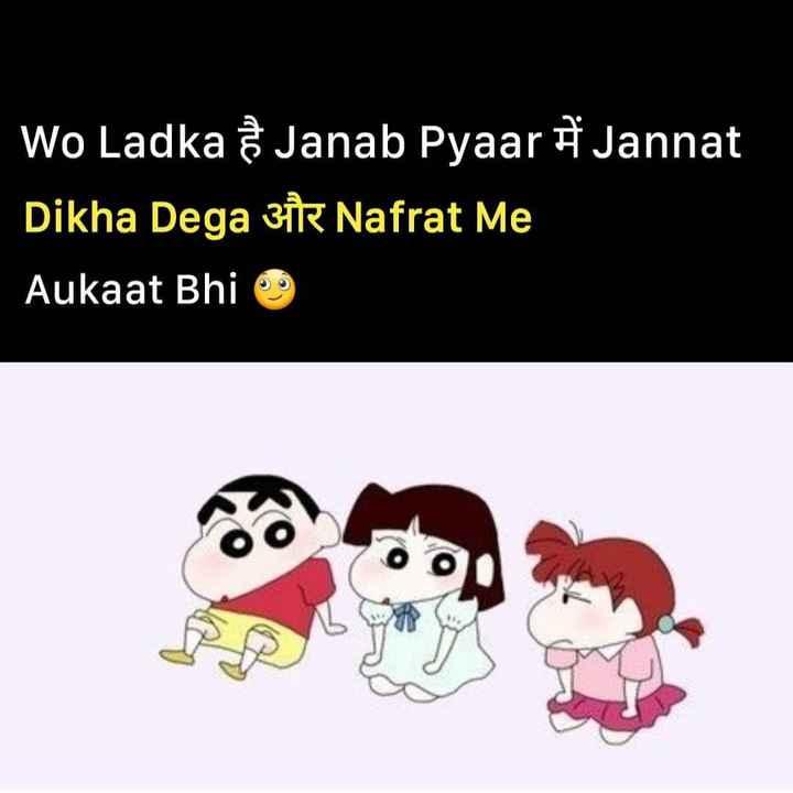 😄shinchan - Wo Ladka Janab Pyaar # Jannat Dikha Dega 3iR Nafrat Me Aukaat Bhi - ShareChat