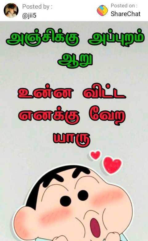 Download Shinchan கடட சடடஸ Whatsapp