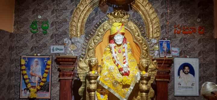 shirdi sai - aa - శ్రీసాయి సాయి - ShareChat