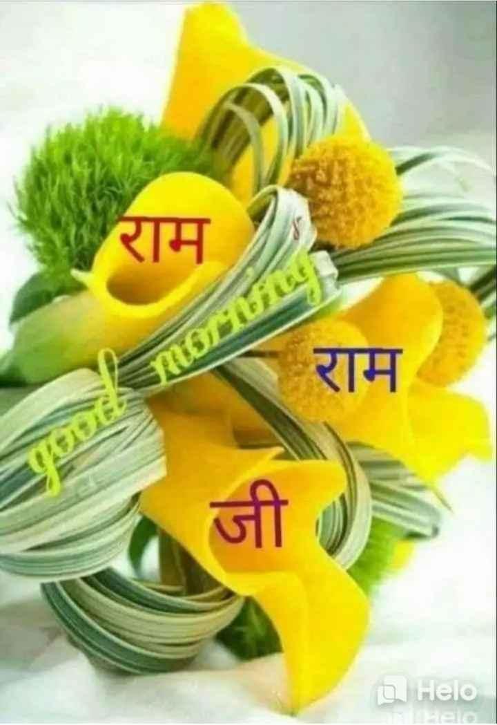 shree Ram - राम DE RUGIM जी - ShareChat
