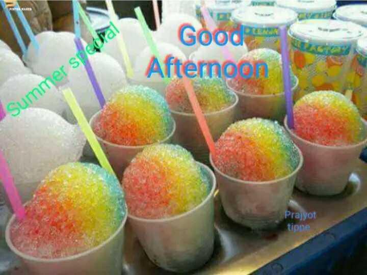 shubh dupar - Good Afternoon Summer Spiral Prajyot tippe - ShareChat