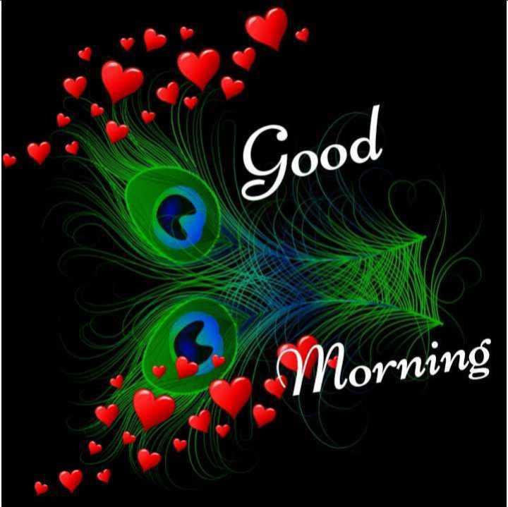 shubodaya snehithare. 🌸🌷🌸 - Good Morning - ShareChat