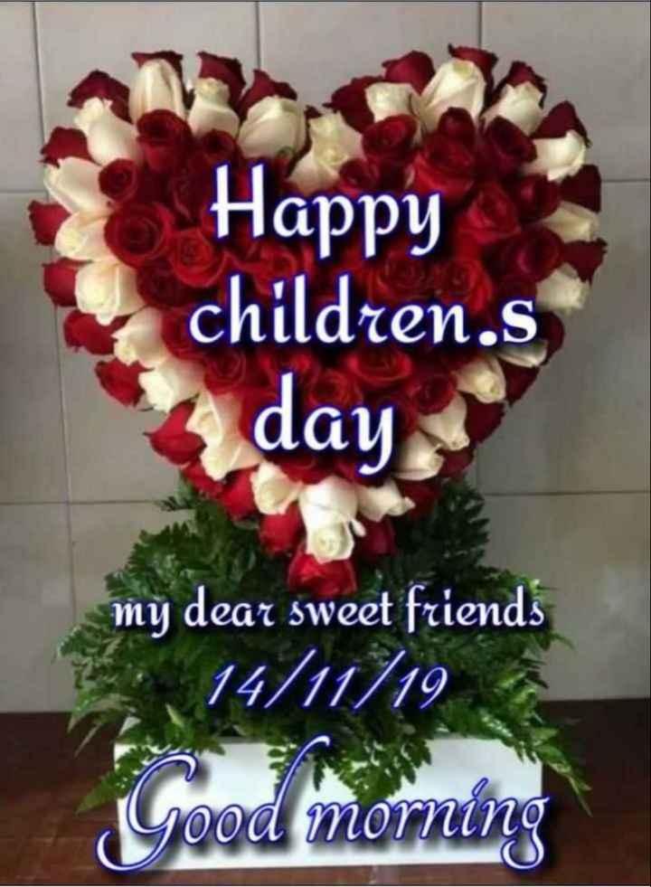 shubodaya snehithare. 🌸🌷🌸 - Happy children . s 5 day my dear sweet friends 14 / 11 / 19 Good morning - ShareChat