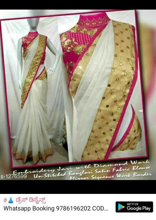siddhi vinayaka - Embroidery Jari with Diamond Work S - 1276599 76599 Un - Stitched Bançlari Satin Fabric Blouse Minor Sequence Work Border # guranjamente Whatsapp Booking 9786196202 COD . . . GET IT ON Google Play - ShareChat