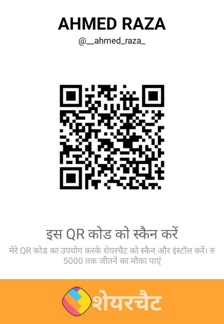 signup - AHMED RAZA Aamrem Raza @ _ _ ahmed _ raza _ L LIEF इस QR कोड को स्कैन करें । | मेरे QR कोड का उपयोग करके शेयरचैट को स्कैन और इंस्टॉल करें । रु | 5000 तक जीतने का मौका पाएं ( ) शेयरचैट - ShareChat