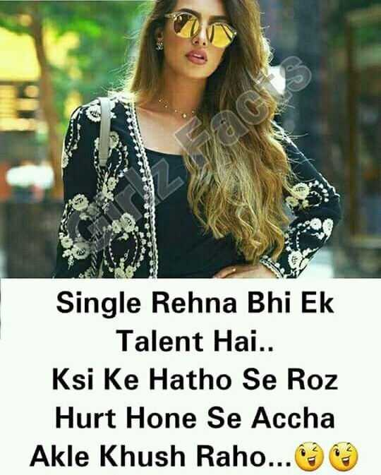 Rehna single Download Latest