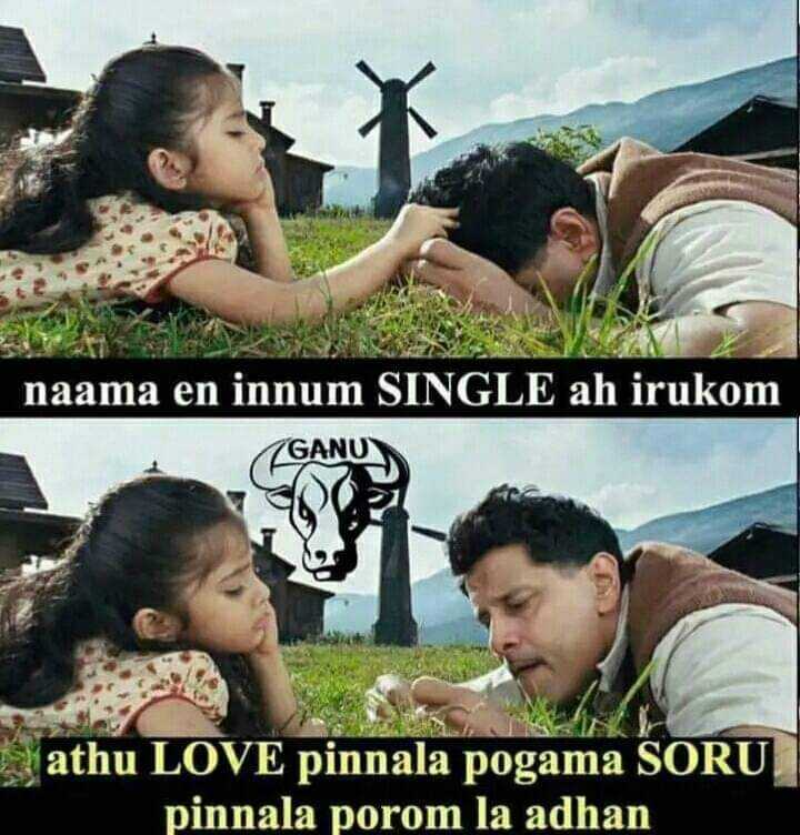singles paridhabangal - naama en innum SINGLE ah irukom GANU IN athu LOVE pinnala pogama SORU pinnala porom la adhan - ShareChat