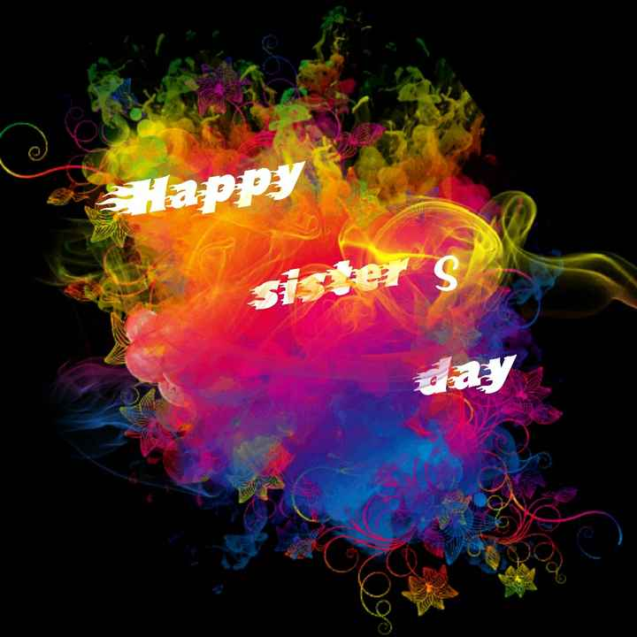 sissters day special - е народу sister s - ShareChat