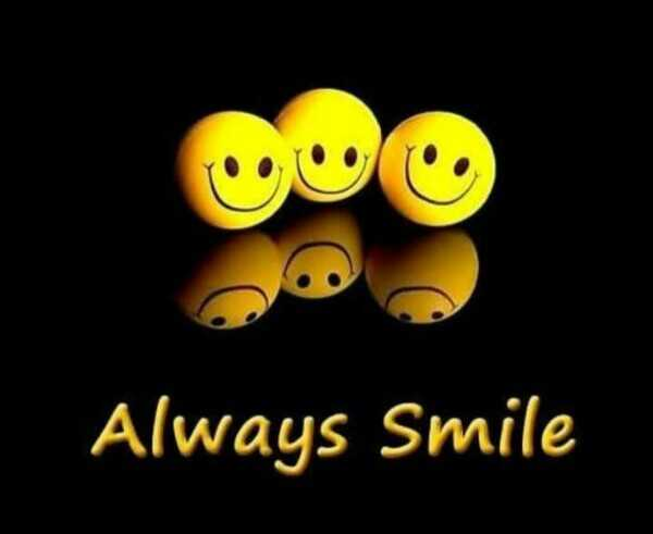 smile - Always Smile - ShareChat