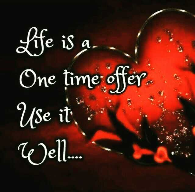 sogam privu - Life is a . One time offer Use it Well . . . . - ShareChat