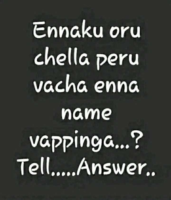 sollunka nanba - Ennaku oru chella peru vacha enna name vappinga . . . ? Tell . . . . Answer . . - ShareChat