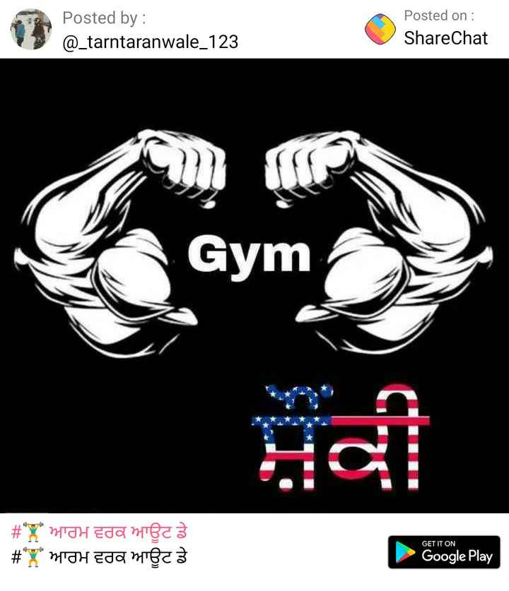 Download song mera bapu sandeep gujjar ਗੀਤ ਸੰਗੀਤ