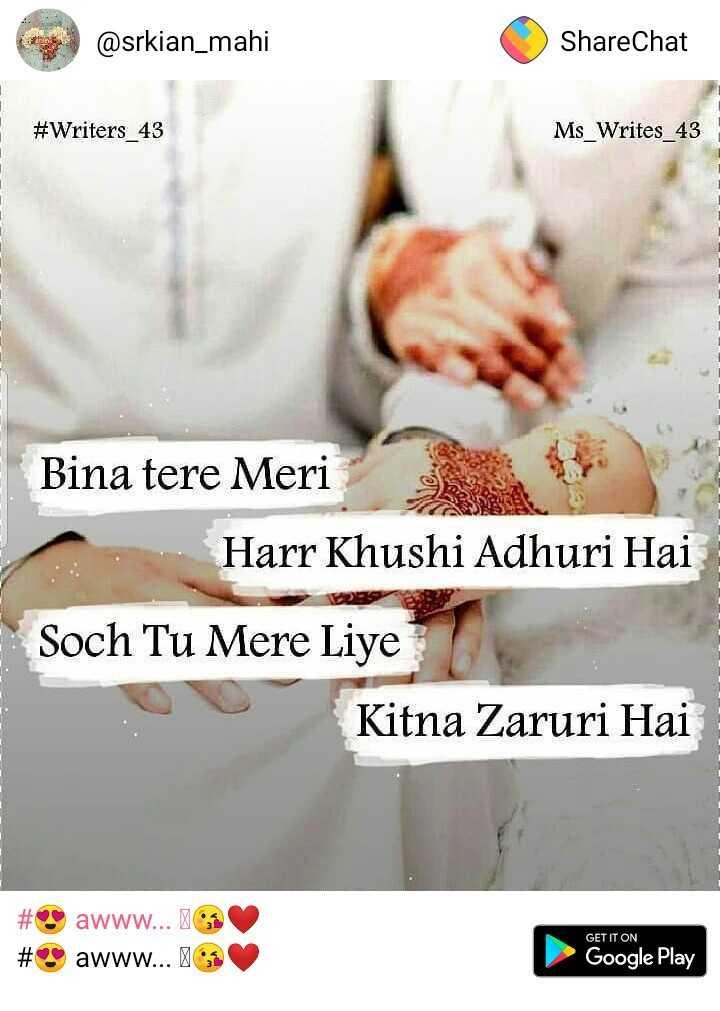 sonu song - @ srkian _ mahi ShareChat # Writers 43 Ms _ Writes _ 43 Bina tere Meri Harr Khushi Adhuri Hai Soch Tu Mere Liye Kitna Zaruri Hai # Sawww . . . 0 # $ awww . . . 10V GET IT ON Google Play - ShareChat
