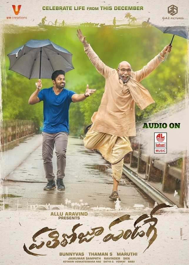 south india - CELEBRATE LIFE FROM THIS DECEMBER UV creations GA2 PICTURES AUDIO ON lahari MUSIC ALLU ARAVIND PRESENTS boste dobil BUNNYVAS THAMANS MARUTHI JAIKUMAR SAMPATH RAVINDER SKN KOTAGIRI VENKATESWARA RAO SATYA G . VENKAT BABU - ShareChat