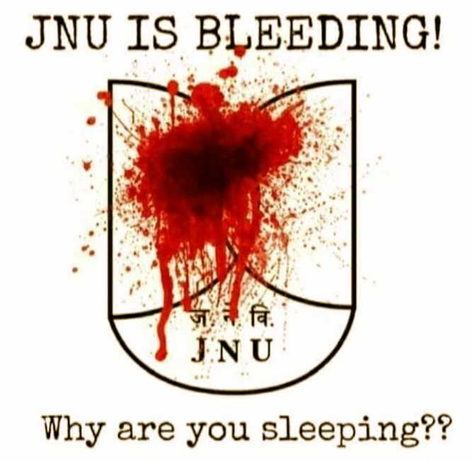 stand with JNU🏳 - JNU IS BLEEDING ! JNU Why are you sleeping ? ? - ShareChat
