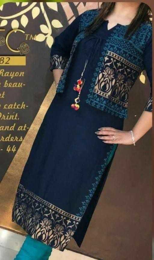 👕stylish kurti - 82 Rayon beau - catch Print , and at rders - 441 WATAVAVAVAVAVADA - ShareChat