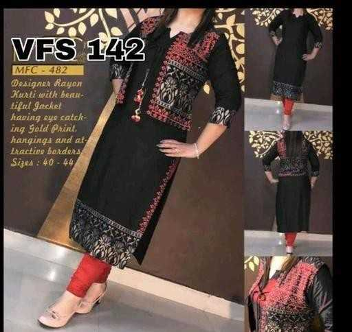 👕stylish kurti - VFS 142 MFC - 482 Designer Rayon Kurti with beau tipul Jacket having eye catch ing Gold Print kangings and at Practive borders Sizes : 40 - 44 - ShareChat