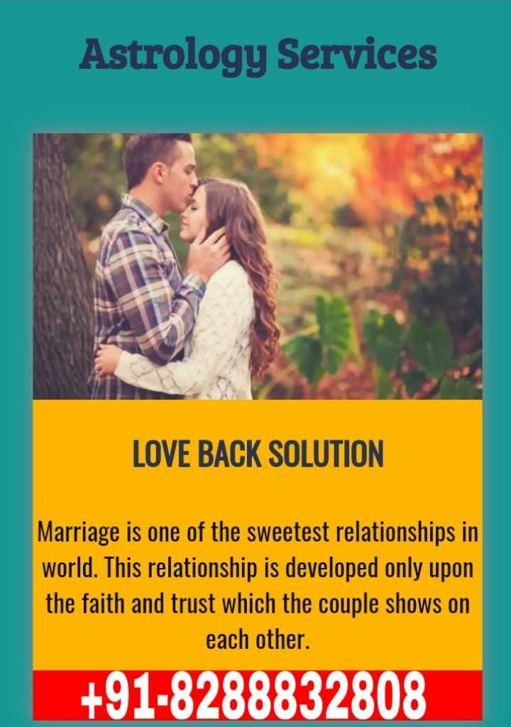 🎼 subaah by ammy virk 🎼 - Astrology Services LOVE BACK SOLUTION Marriage is one of the sweetest relationships in world . This relationship is developed only upon the faith and trust which the couple shows on each other . + 91 - 8288832808 - ShareChat