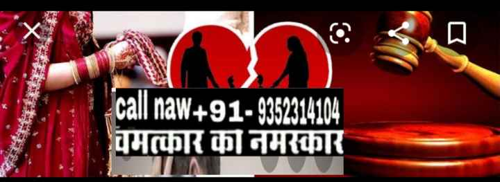 🎼 subaah by ammy virk 🎼 - call naw + 91 - 9352314104 चमत्कार का नमस्कार - ShareChat
