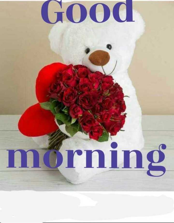 subhodayam - Good morning - ShareChat