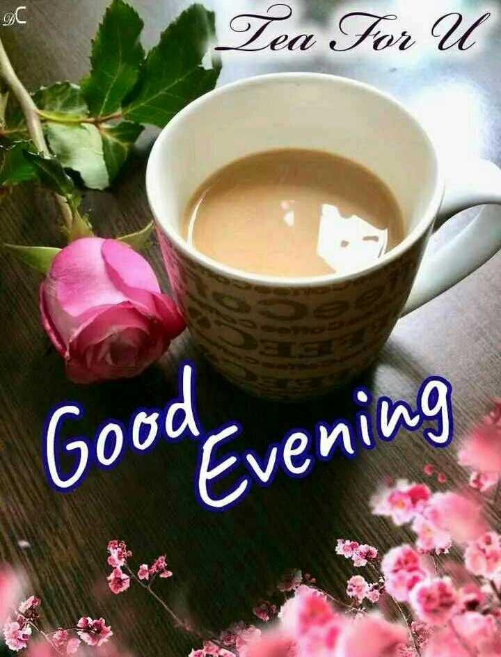 subh sanj - Pea For U Good , Evening - ShareChat