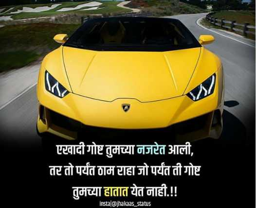 successful life - ShareChat