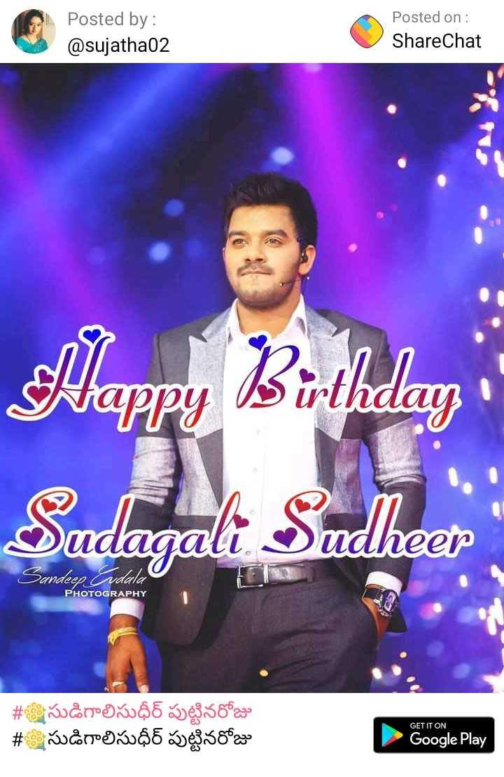 sudigali sudheer birthday - Posted by : @ sujatha02 Posted on : ShareChat Happy Birthdagi Sadagali Sudheer Sandeep udala PHOTOGRAPHY # శక్తికి సుడిగాలిసుధీర్ పుట్టినరోజు # సుడిగాలిసుధీర్ పుట్టిన రోజు GET IT ON Google Play - ShareChat