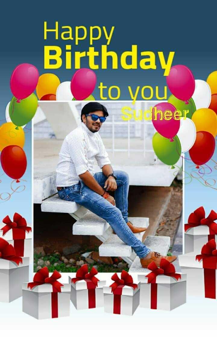 sudigali sudheer birthday - Happy Birthday to you heer - ShareChat