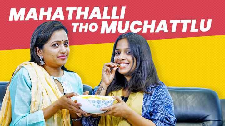 sumakka - MAHATHALLI THO MUCHATTLU - ShareChat