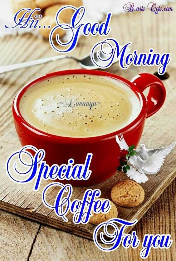 suprobhat - B . arts Qels . com . . . Good Morning Special ( 1 . :ே ( அலாரம் - ShareChat