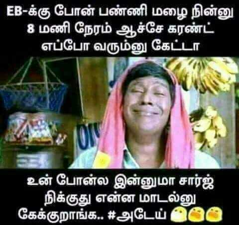 Helo App Tamil