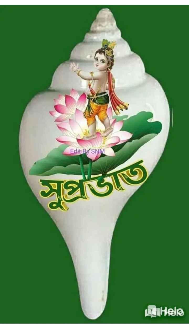 tarak - Edit By SNM গত Hele - ShareChat