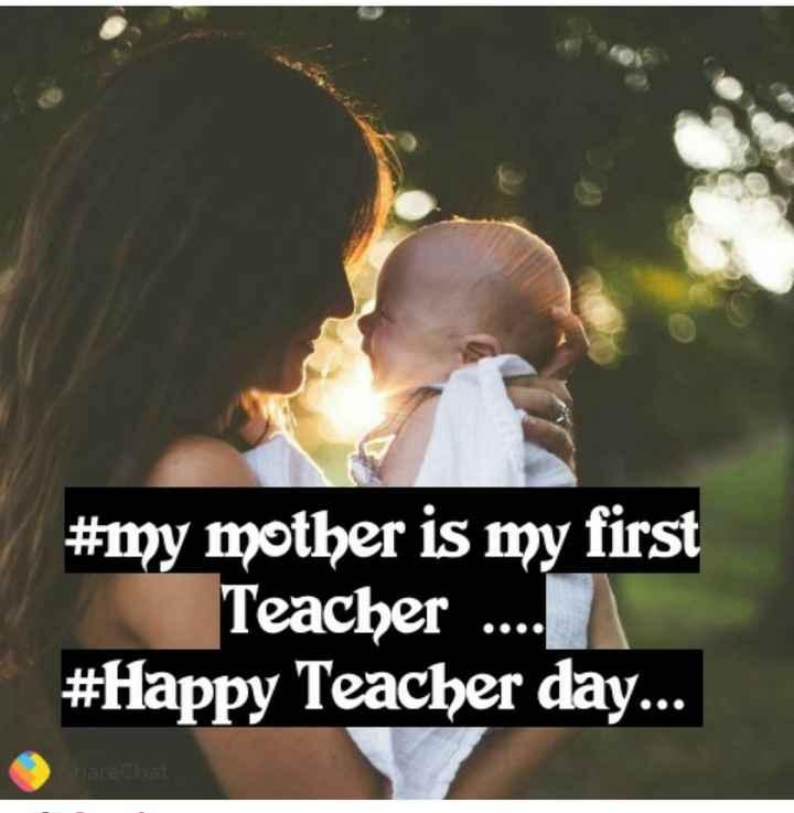 teachers aptitude test 📚 - # my mother is my first Teacher . . . . # Happy Teacher day . . . - ShareChat
