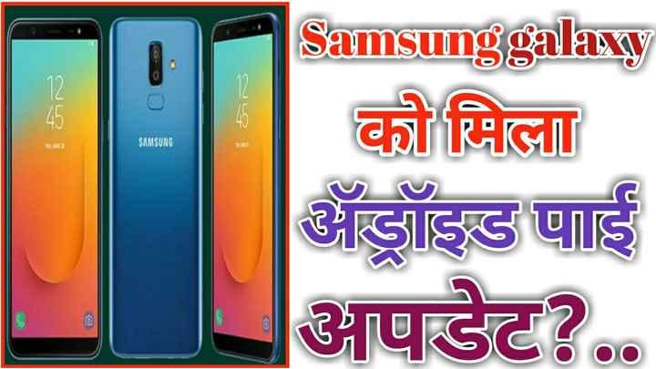 tech - SAMSUNG Samsung galaxy को मिला आडाइङ खाई अपडेट ? . . - ShareChat