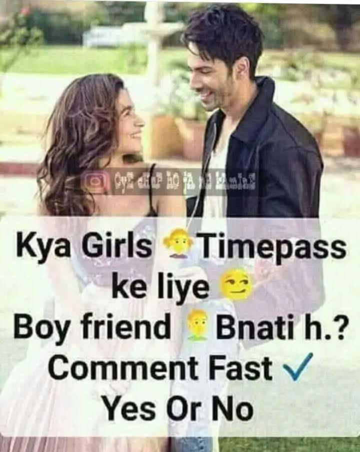 tell me..😎 - Kya Girls Timepass ke liye Boy friend Bnati h . ? Comment Fast Yes Or No - ShareChat