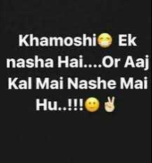 terei yaade 🌹🌹🌹🌹🌹🌹🌹 - Khamoshi Ek nasha Hai . . . . Or Aaj Kal Mai Nashe Mai Hu . . ! ! ! ♡ - ShareChat