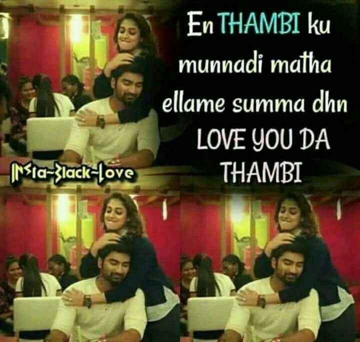 thai pasam - En THAMBI ku munnadi matha ellame summa dhe LOVE YOU DA THAMBI Insta - Black - love - ShareChat