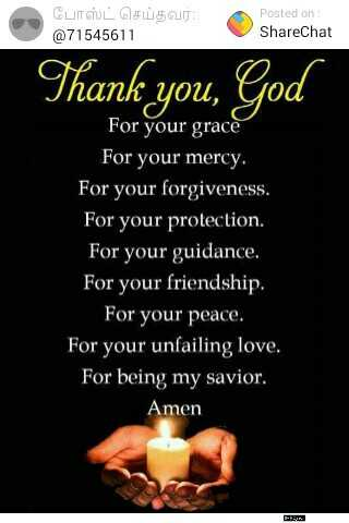thank u jesus... - போஸ்ட் செய்தவர் . @ 71545611 Posted on : ShareChat Thank you , God For your grace For your mercy . For your forgiveness . For your protection . For your guidance . For your friendship . For your peace . For your unfailing love . For being my savior . Amen - ShareChat