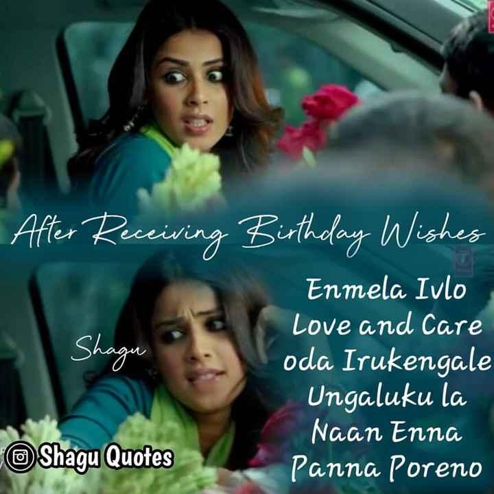 thank you.. - After Receiving Birthday Wishes Enmela Ivlo Love and Care Shagu oda Irukengale Ungaluku la Naan Enna © Shagu Quotes Panna Poreno - ShareChat